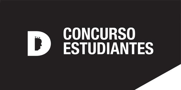 URU-Desachate-Concurso-Estudiantes-2016-580
