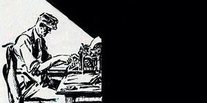 WrittenAfterHours-1929-300x150px