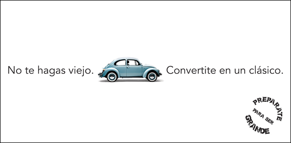 arg-promise-brain-2016-eduardo-gonzalez-taboada-carolina-moyano-580px